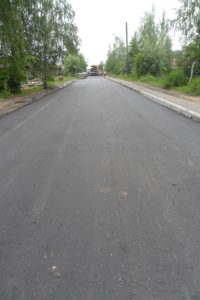 Ремонт автомобильной дороги